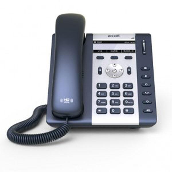 Điện thoại IP Atcom A10W