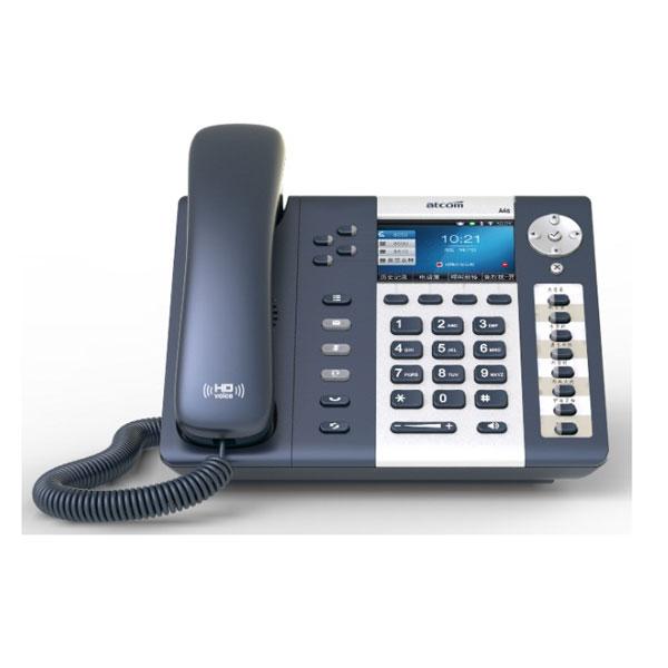 Điện thoại IP Atcom Rainbow A48W
