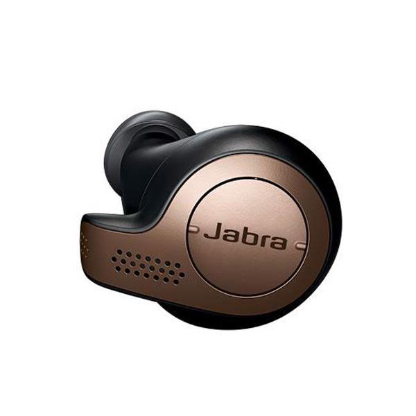Tai nghe Jabra Elite 65t Left